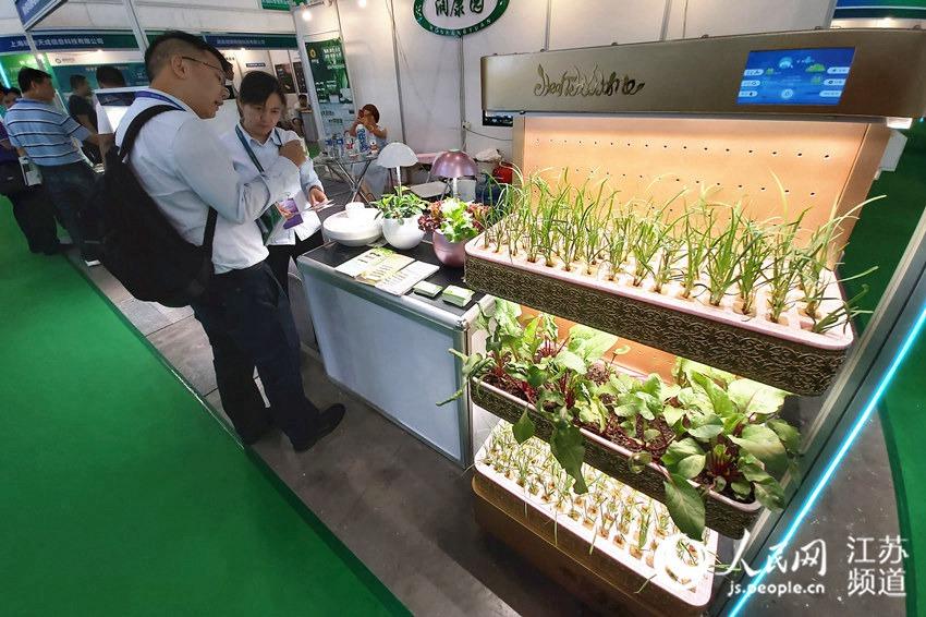 第四届中国(南京)国际智慧农业博览会开幕