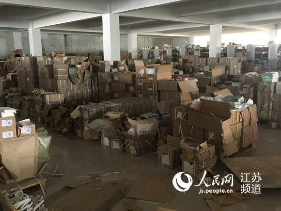 淮安侦破四部门督办侵权案查获非法图书100余万册