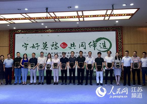 南京建鄴邀請設計師走進社區讓老小區換新顏-夢之網科技