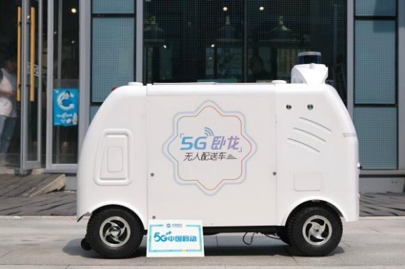 """江苏首辆5G无人物流车亮相 移动5G让送货""""小哥""""变""""小车"""""""