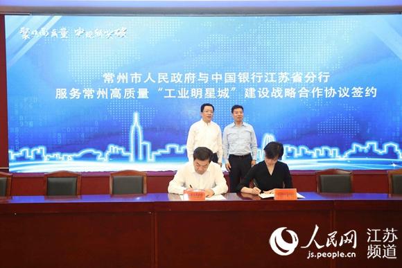 未来三年中国银行600亿融资赋能