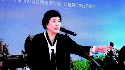 乐动体育娱乐沛县举行刘兰芳长篇评书《大汉刘邦》首播仪式