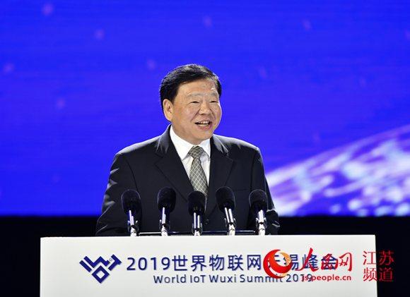 娄勤俭:未来物联网发展要看中国、看江苏、看无锡