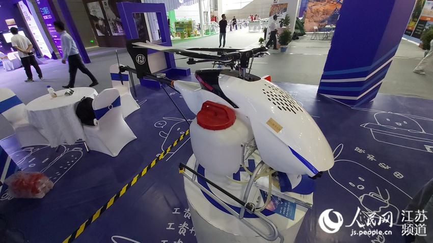 远程可控的农用无人机