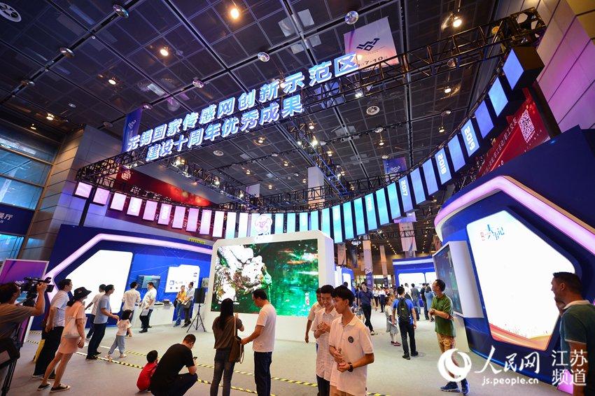 世界物联网博览会 无锡国家传感网创新示范区建设十周年优秀成果展区