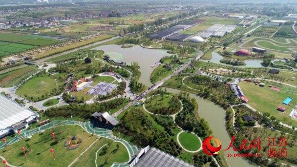 2019中国农民丰收节暨第十五届中国·南京农业嘉年华开幕