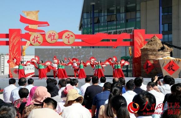 徐州各地举办丰富多彩活动庆祝第二个农民丰收节