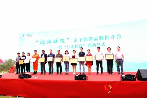 南京市秣陵街道乡村亲子旅游品牌推介会开幕