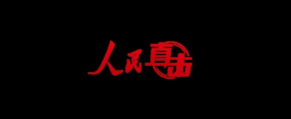 http://www.nthuaimage.com/shishangchaoliu/29537.html