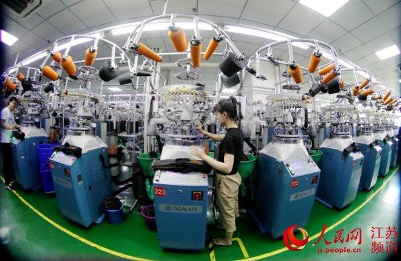 江苏沭阳:以高质量项目建设助推高质量发展 作者: 来源:人民网-江苏频道