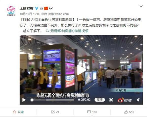 http://www.weixinrensheng.com/meishi/880189.html