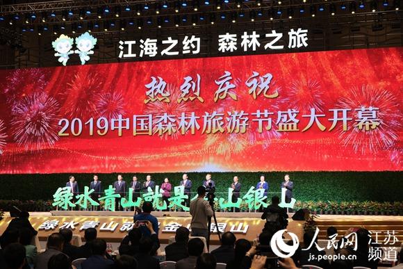 http://www.nthuaimage.com/wenhuayichan/28134.html