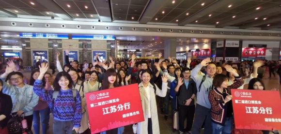 中国银行江苏省分行多措并举服务