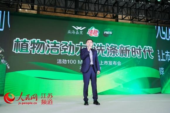 http://www.871061.com/riyongbaihuo/505563.html