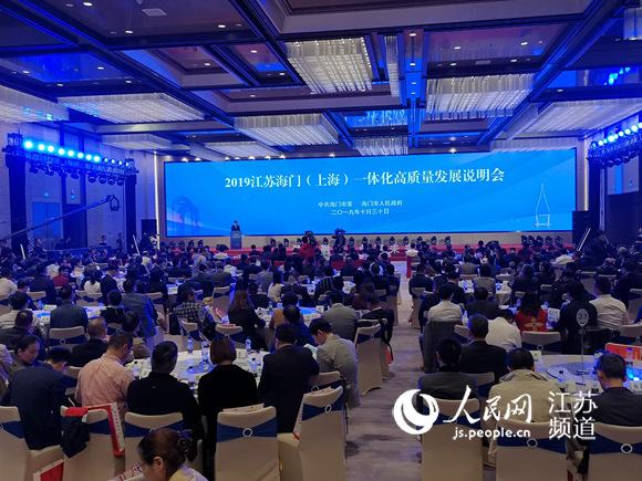 http://www.nthuaimage.com/nantongfangchan/29794.html