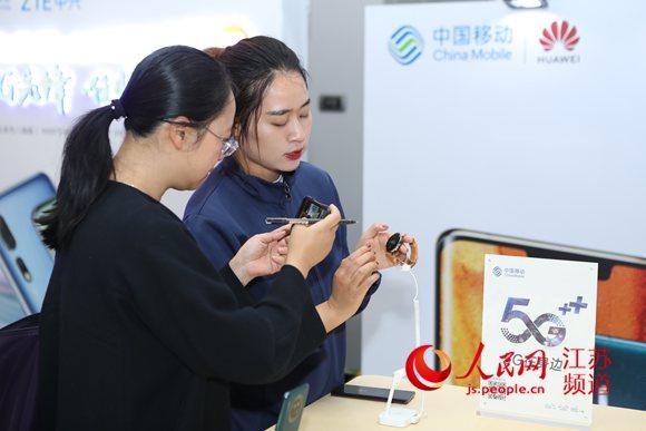 江蘇移動5G正式商电信号码选号网用套餐資費標准出爐