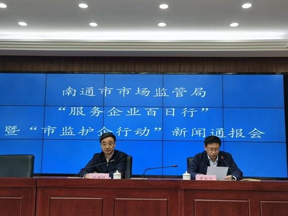 """南通""""服务企业百日行""""半年解决"""