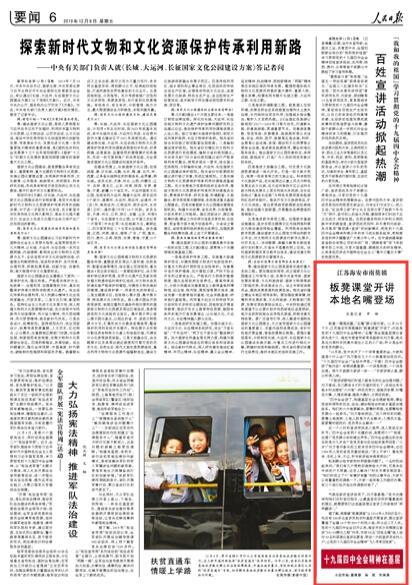 http://www.nthuaimage.com/tiyuyundong/33751.html
