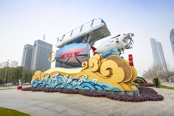 """""""江苏智造""""彩车亮相南京国际青"""