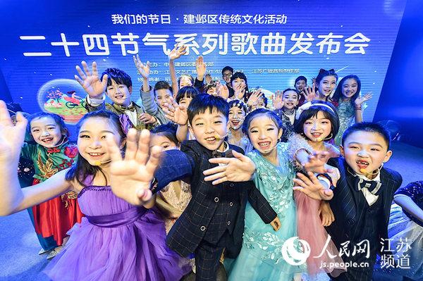 南京建邺创新传播二十四节气让传统文化落地生根