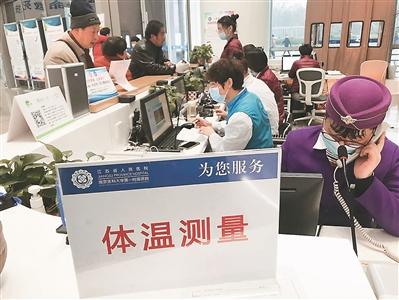 南京做好新型冠状病毒肺炎疫情防控工作