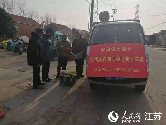 江蘇盱眙:流動蔬菜車解決村民買菜難