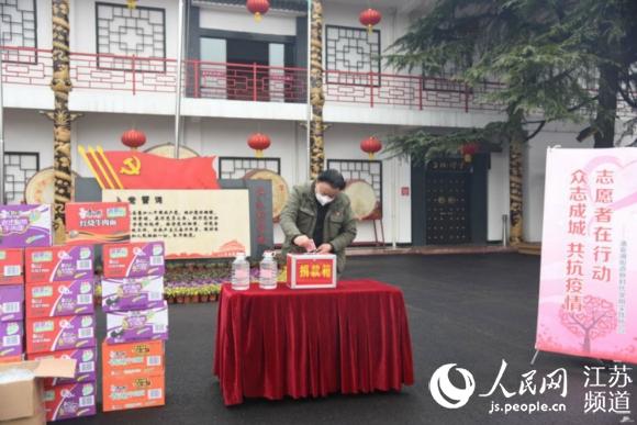 徐州:志愿捐贈讓馬莊新時代文明實踐更溫暖