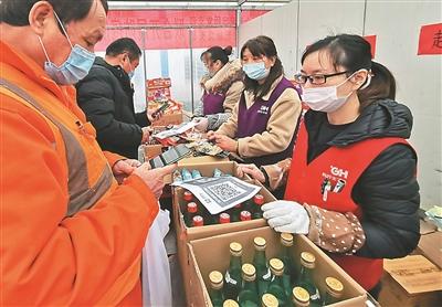 防疫便民流動超市情涌南京復工建設工地