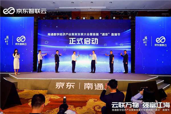 http://www.nthuaimage.com/nantongjingji/59299.html