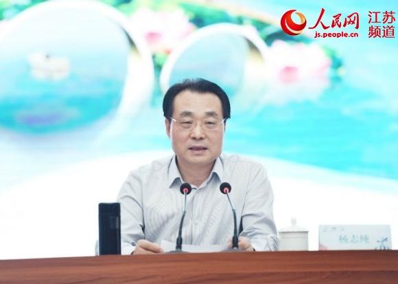 江苏省召开全域旅游示范区创建工作会议