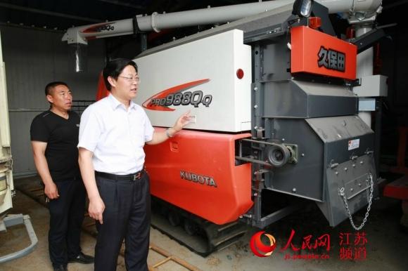 http://www.xiaoluxinxi.com/shipinnongye/662488.html