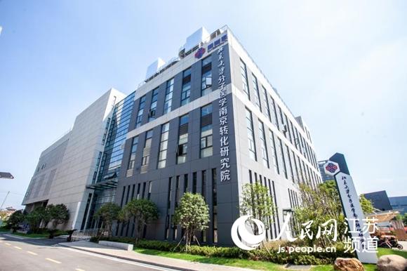 江北新区gdp_对接长三角一体化专家建言南京江北新区找准区域定位