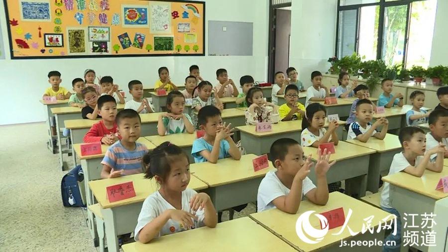 开学第一课,江苏各地中小学校都讲了啥?美国太平洋舰队