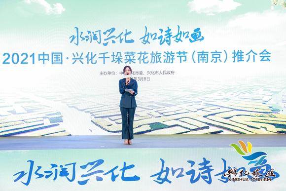 江苏兴化在南京推介千垛菜花旅游节