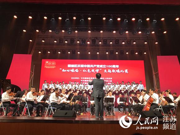 连云港赣榆举行庆祝建党100周年歌咏比赛灵魂是什么