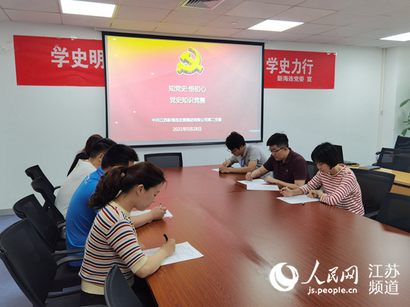 """连云港开发区:推动党史学习教育与企业生产""""两手抓两不误""""开公众号"""