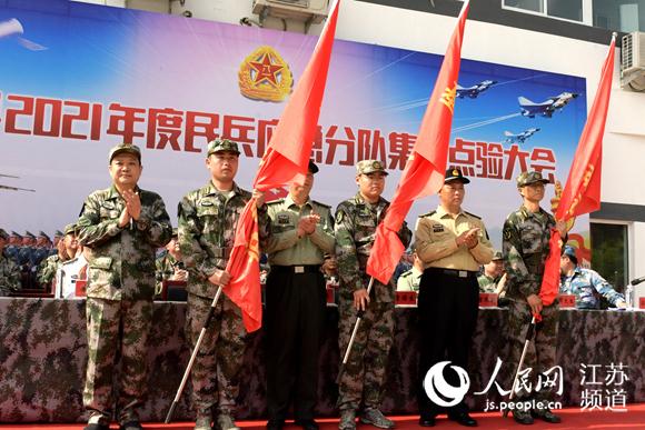 真抓实备江苏灌南召开2021年度民兵应急分队集中点验大会翻糖蛋糕师