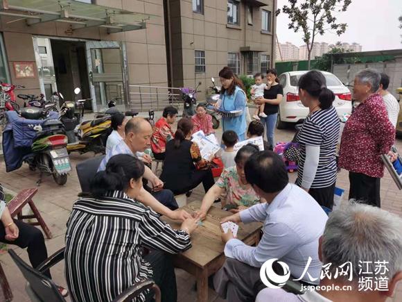 南京江北新区长芦街道开展系列电信防诈骗宣传活动air鞋