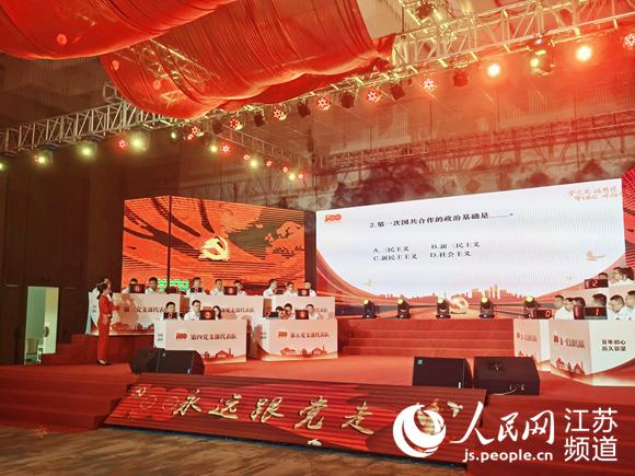 南通海安非公企业开展万人学党史知识竞赛李健的老婆