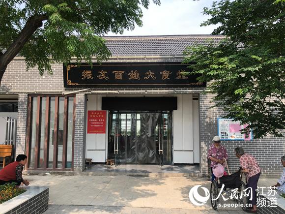 """宿迁宿豫:""""党史小村""""让党史学习教育""""振振友声""""w的发音"""