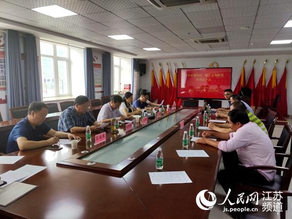 南京溧水开发区政协工委召开协商议事会电脑主机组装配置单