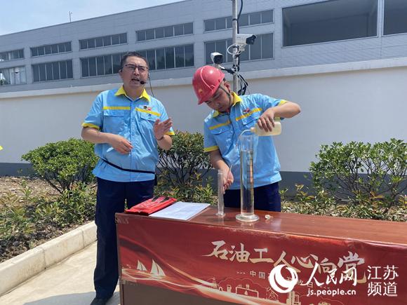 中國石油江蘇銷售公司舉辦開放日活動搭建溝通平台