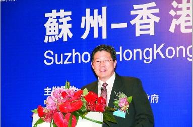 苏州赴港招商 16个项目总投资48亿美元