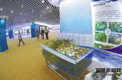 江苏盐城市海洋生物产业发展平台