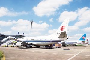 盐城南洋国际机场每周4个航班直飞台湾