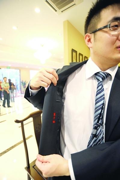 私人裁缝来南京 可在西服上绣名字
