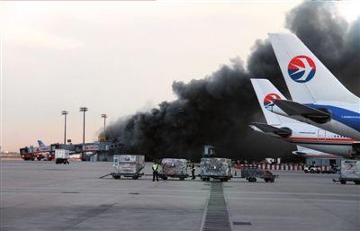 首都机场t2停机坪工地着火 无人员伤亡