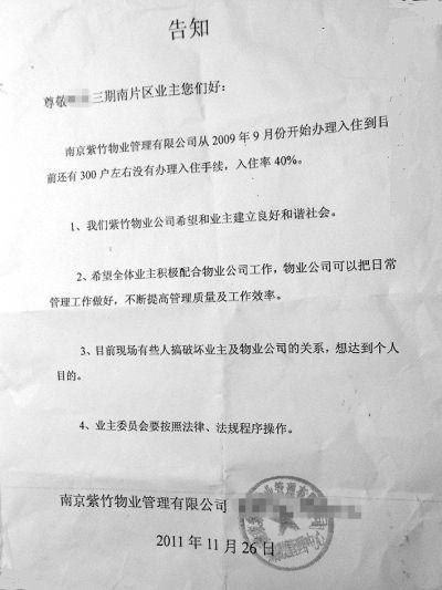 200字摘抄