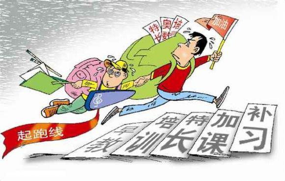 动漫 卡通 漫画 设计 矢量 矢量图 素材 头像 580_369