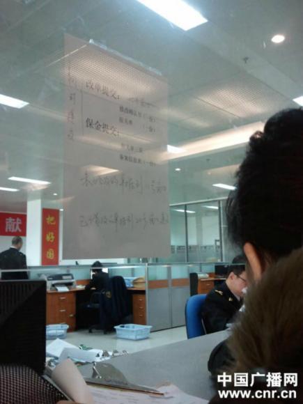 说自己在北京首都机场海关办理进出口业务时